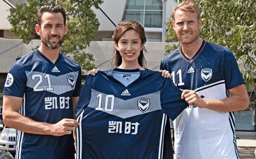 Melbourne Victory Drops Kit Sponsor
